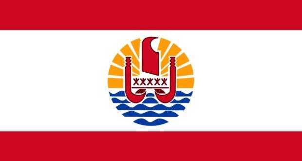 Bandiera della Polinesia Francese